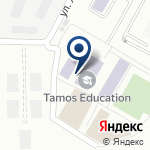Компания Tamos Education на карте