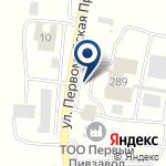 Компания Первый Пивзавод, ТОО на карте