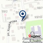 Компания ФАРМ СТОК КZ на карте