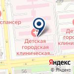 Компания Центр детской неотложной медицинской помощи на карте