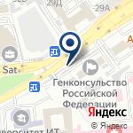 Компания Генеральное консульство Российской Федерации в г. Алматы на карте