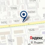 Компания Нобел Алматинская Фармацевтическая Фабрика на карте