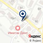 Компания ИМАТЭК-ДЕНТ на карте