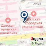 Компания Городской центр крови на карте