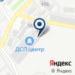 Компания ДСП Центр на карте