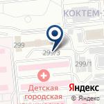 Компания КазКом RGB на карте