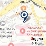 Компания Городская клиническая инфекционная больница им. И.С. Жекеновой на карте