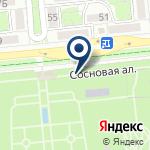 Компания Ботанический сад г. Алматы на карте