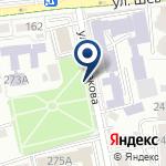 Компания EDTECH-KZ на карте