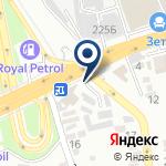 Компания Almaty Print на карте