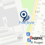 Компания АлматыКордСервис на карте