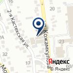 Компания Kuzovvalmaty на карте