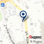 Компания Impeks.kz на карте