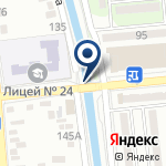 Компания KAZMIRSVET на карте