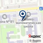 Компания FJ Service на карте