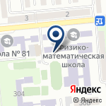 Компания DiAuto на карте
