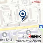 Компания Копировальный центр на карте