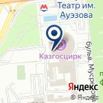 Компания Казахский Государственный цирк на карте