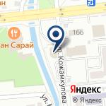 Компания КВИНС, Алматинская пресвитерианская церковь на карте