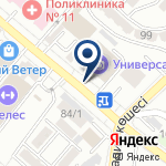 Компания KulinaRich на карте