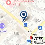 Компания Кастрюлькин KZ на карте