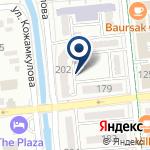 Компания Центр санитарно-эпидемиологической экспертизы Алмалинского района на карте
