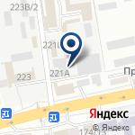 Компания Rofas Kazakhstan, ТОО на карте