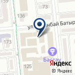 Компания Учебно-производственное предприятие №1 Казахского общества слепых на карте