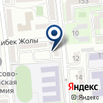 Компания Казахстан Салют на карте