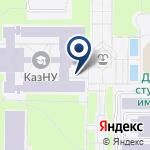 Компания DQS Certification KZ на карте