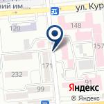 Компания Центр эндокринологии профессора М.Е. Зельцера на карте
