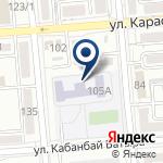 Компания Казахстанская Ипотечная Компания на карте
