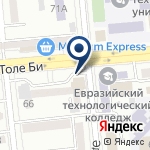 Компания СК-print на карте
