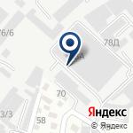 Компания Дельрус-Жетысу на карте