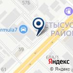 Компания СВС Транс на карте