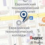 Компания Atelier Almaty на карте