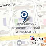 Компания Salsabil.kz на карте