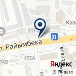 Компания Ystyk Uya на карте