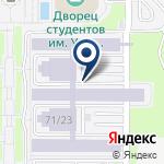 Компания Mmonitor.kz на карте