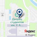 Компания Дворец студентов им. У.А. Жолдасбекова на карте