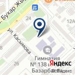 Компания Гимназия №138 им. М. Базарбаева на карте
