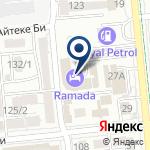 Компания Ramada Almaty на карте