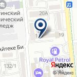 Компания Айна, КСК на карте