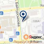 Компания Дом-музей им. Ахмета Байтурсынова на карте