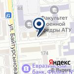 Компания Копи Клиф на карте