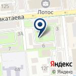 Компания Учебно-клинического центра Министерство здравоохранения и социального развития Республики Казахстан на карте