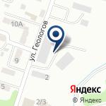 Компания Мегаполис Казахстан на карте