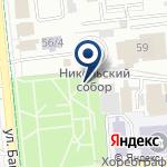 Компания Никольский собор на карте