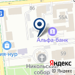 Компания Телефон доверия, ДВД г. Алматы на карте
