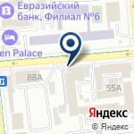 Компания Столовая на ул. Карасай батыра, 88Б на карте